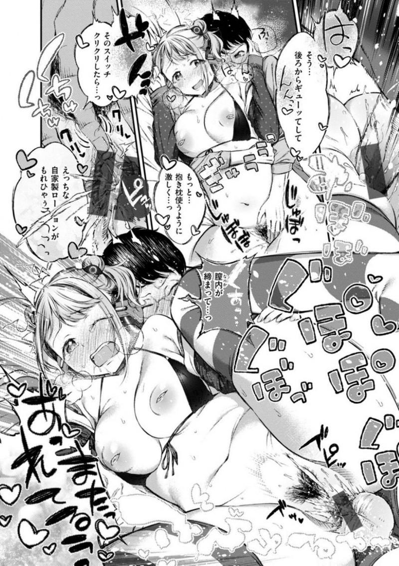 【エロ漫画】男の元に親戚の女の子が郵送されてきた。人型抱き枕と主張する女の子に膝枕されおっぱいを押し付けられるとムラムラしてしまい中出しセックス【池松】