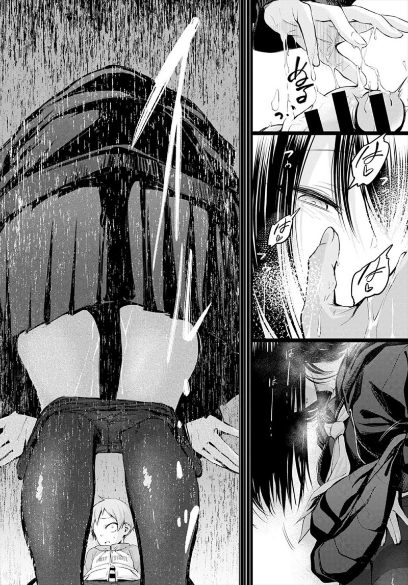 【エロ漫画】近所のJKのお姉さんに突然二人きりで立入禁止の廃墟に連れ込まれたショタが、いきなり手コキされて強制的に精通させられ、さらに鼻と口をおさえられながら中出し逆レイプされ気を失ってしまう!
