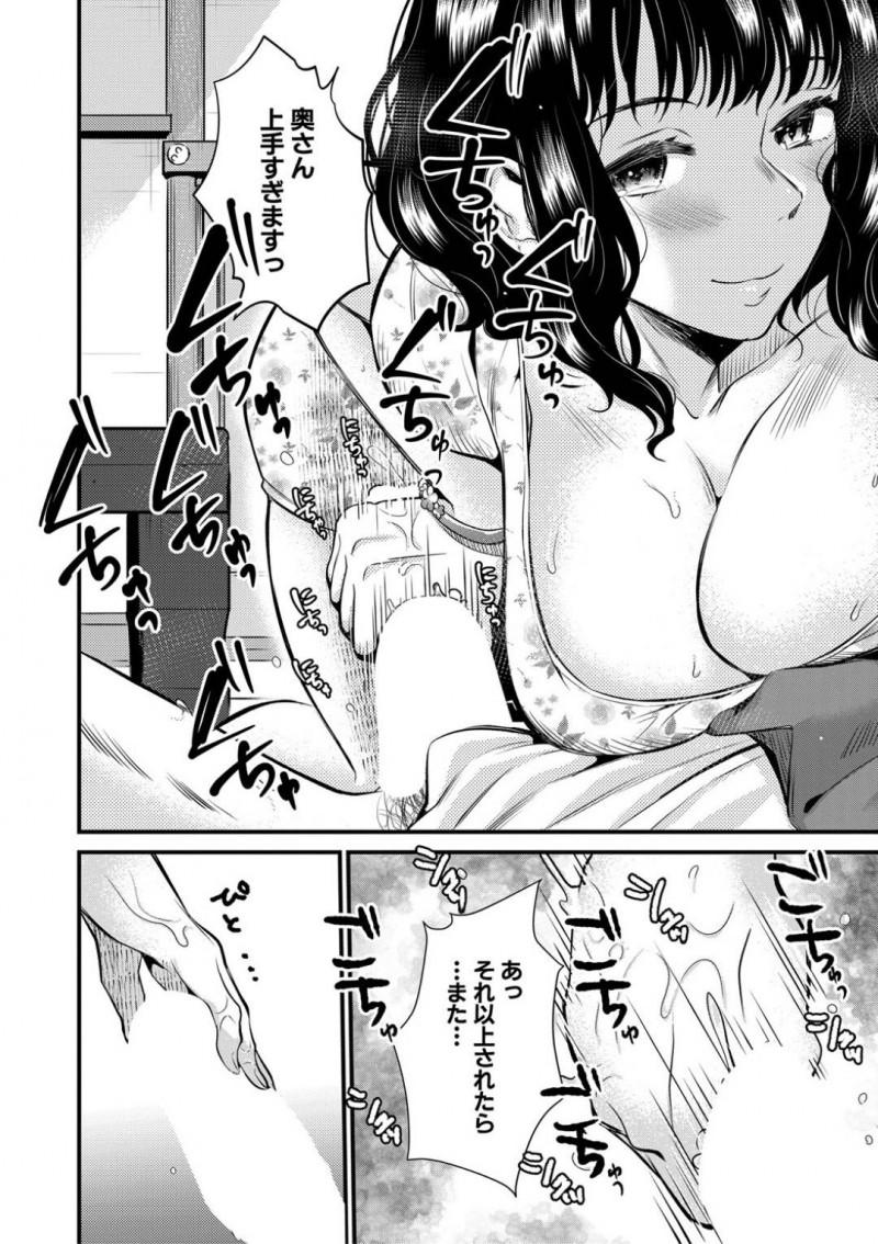 学校の人気者な先生を襲っちゃう美人人妻…禁断の浮気セックスで足コキからの手コキしてバックで中出しセックスされちゃう!【妻味喰:たなかななたか】