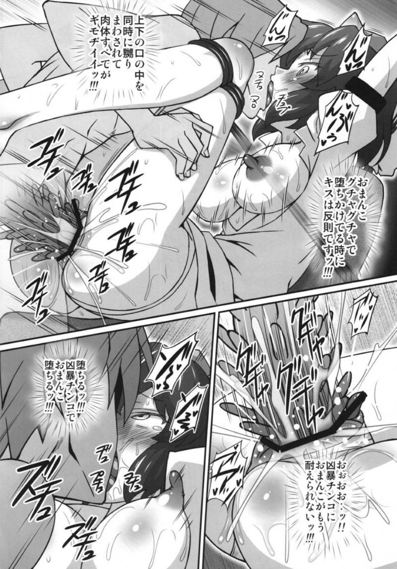 【エロ漫画】快感を追求したい文にモブはイボサックで乳首やクリを責めまくりトゲトゲちんぽでハメまくる【華塚良治】