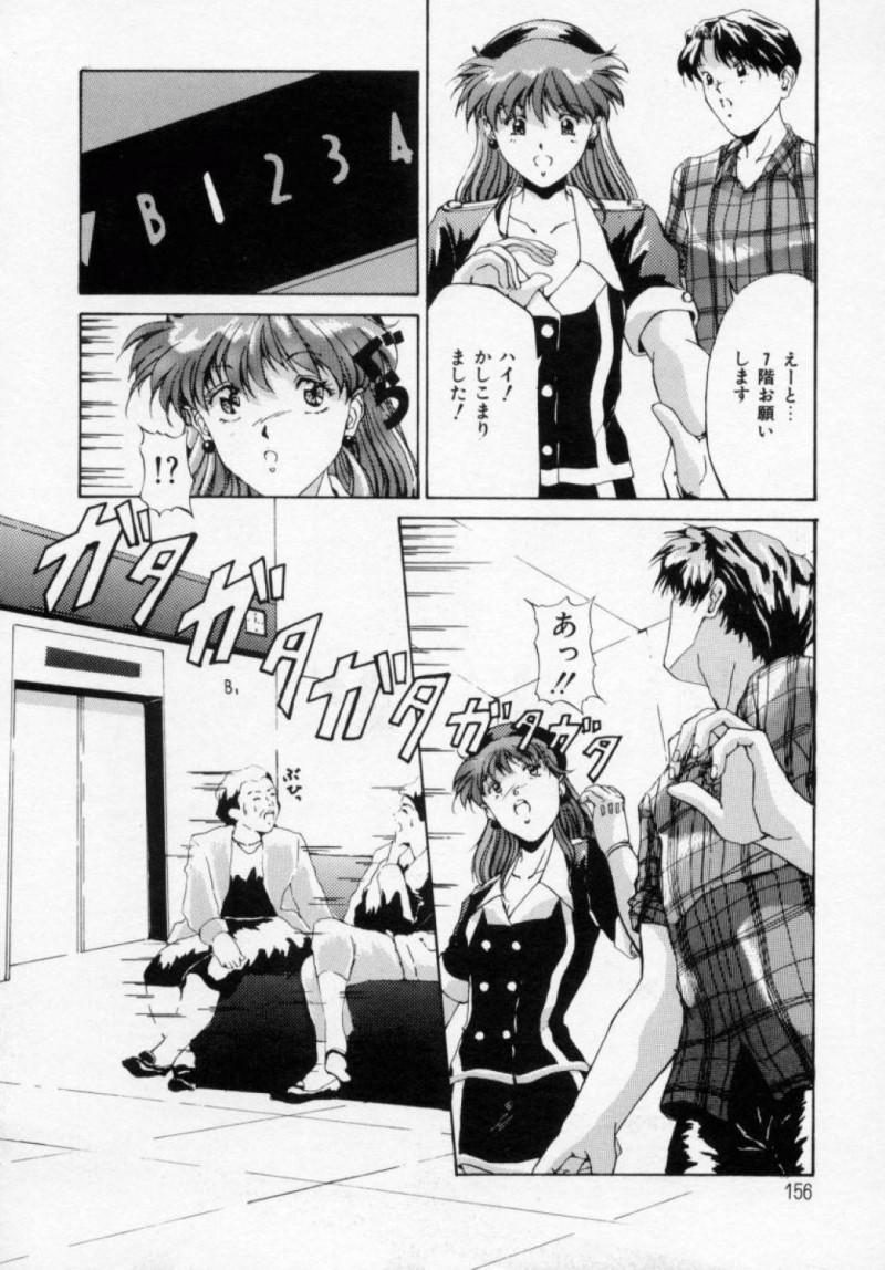 【エロ漫画】青年とエレベーターの中に閉じ込められてしまったスレンダーなエレベーターガールはセックスしてしまう!【信乃流々砂/エレベーターガール】