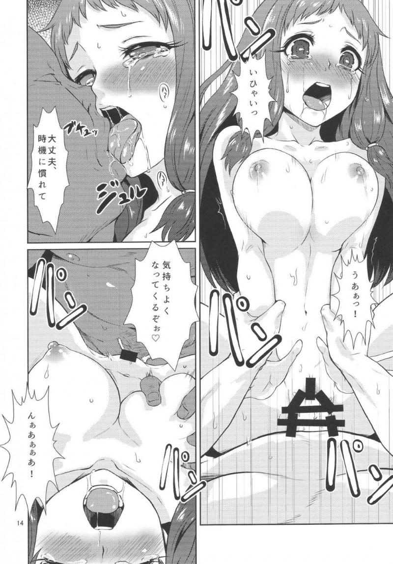 【エロ同人誌】予約したクリニックで催眠療法を受ける大沼くるみは医師に人形になるよう催眠される!【かくか、shino/Blossoming Morpheus:アイドルマスター シンデレラガールズ】