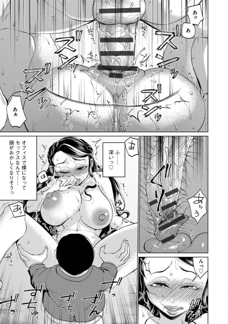 女上司は男性社員にエロコスプレの趣味を見つかり弱みを握られるとノーパンノーブラで一日過ごすように命令される。厭らしい視線に体が熱くなると男に手マンをされ誰もいないオフィスで中出しセックス!