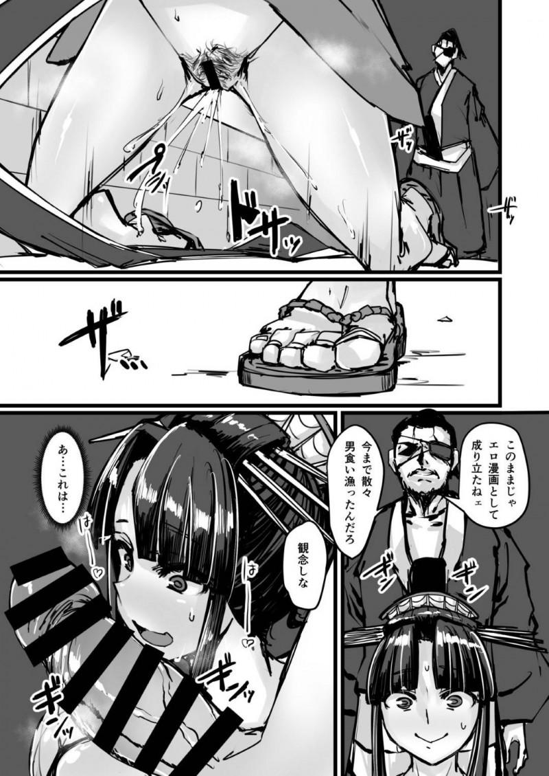 【エロ漫画】鶴を助けた男の元に美人な女が現れ泊めてあげるとオナニーしている所を発見し襲いかかりセックス【P】