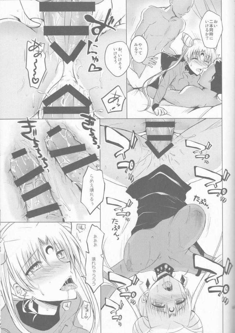 【エロ同人誌】大人の身体を手に入れてエンディミオンとキスをするちびうさ…突然現れた男達にそそのかされ愛する人の前で処女を奪われる!【ももいろほっぺ (れい):暗黒の女王陥落/美少女戦士セーラームーン】